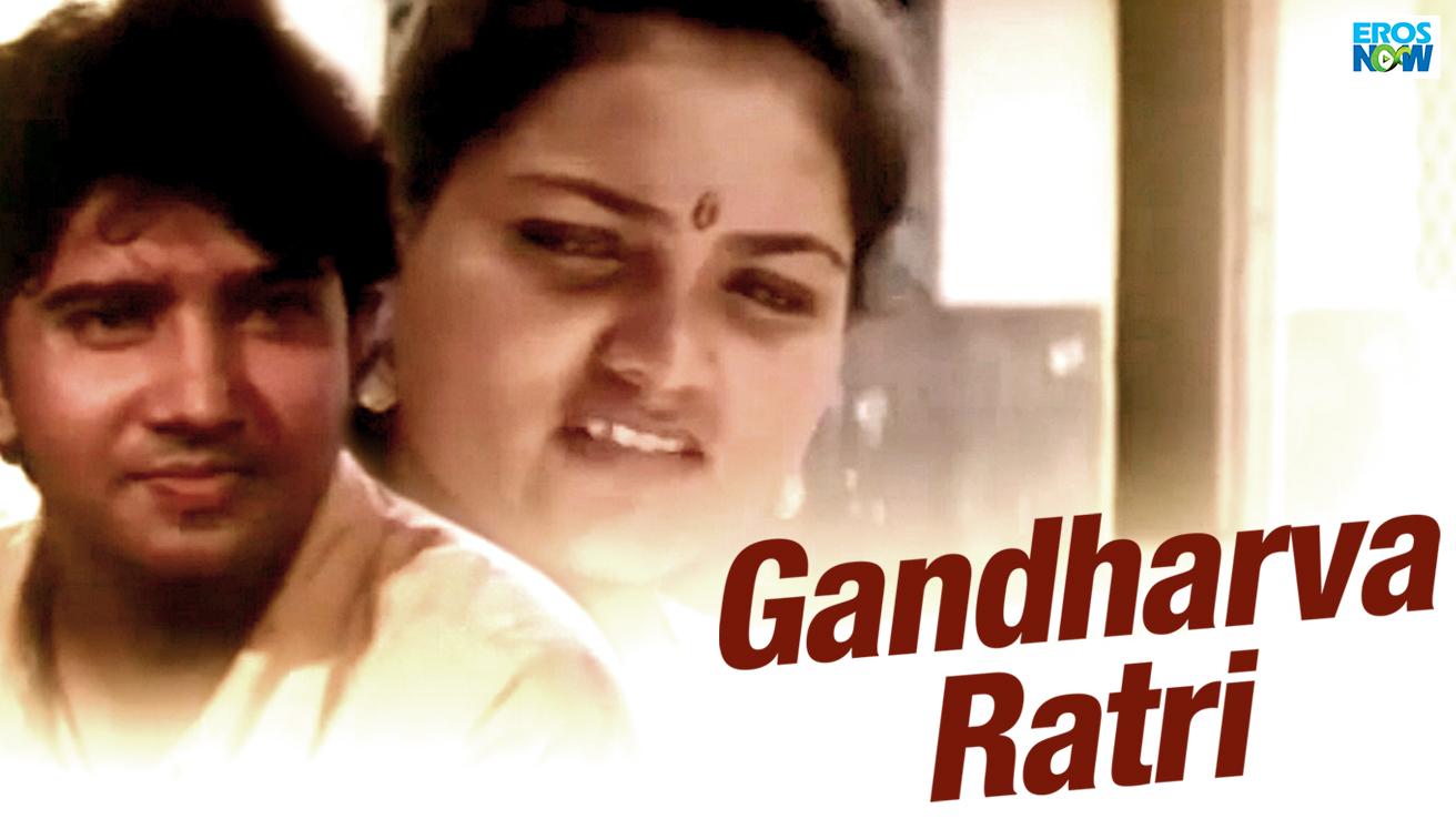 Gandharva Ratri