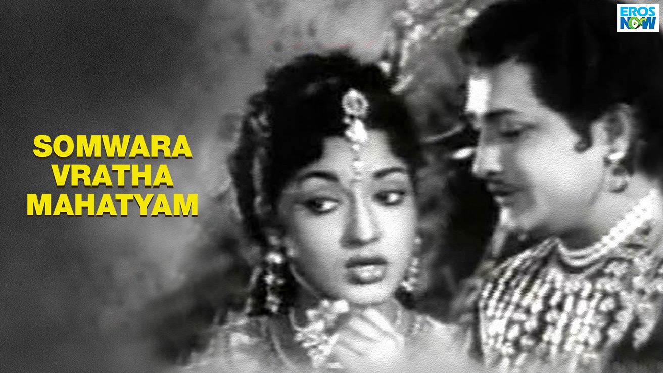 Somwara Vratha Mahatyam