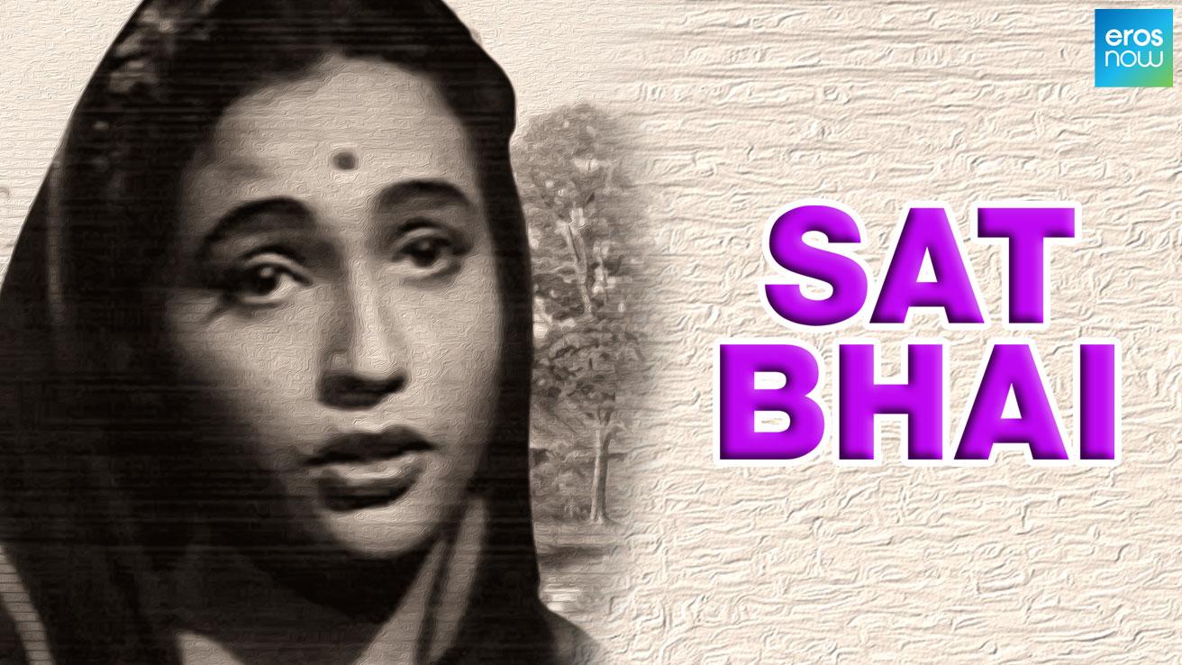 Sat Bhai