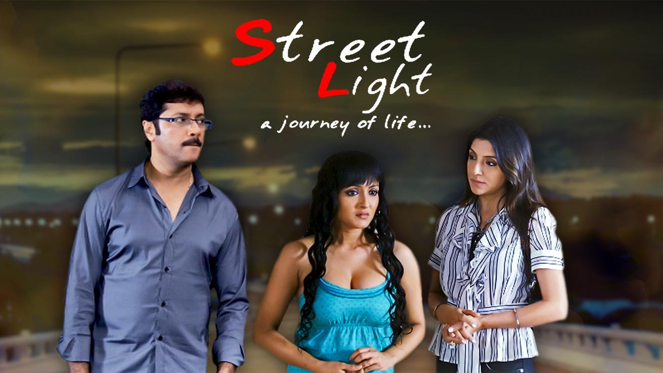 Street Light - A Journey of Life