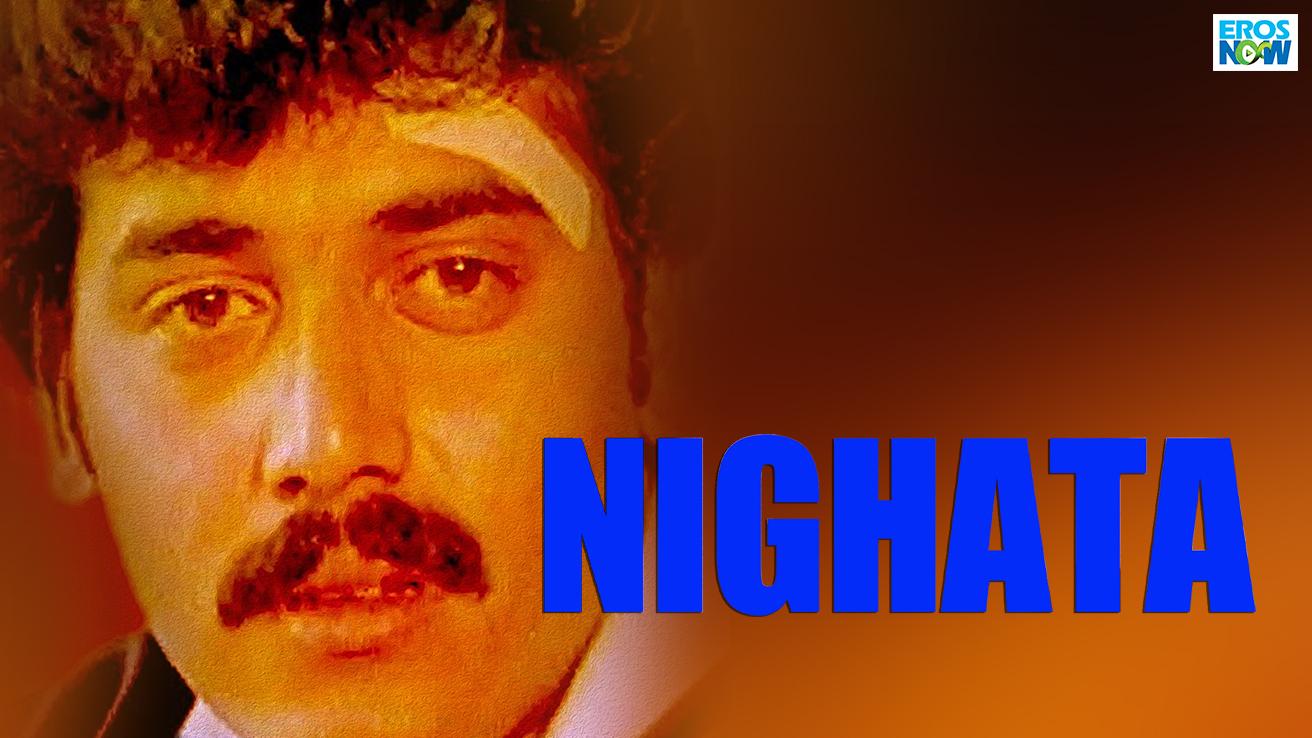 Nighatha
