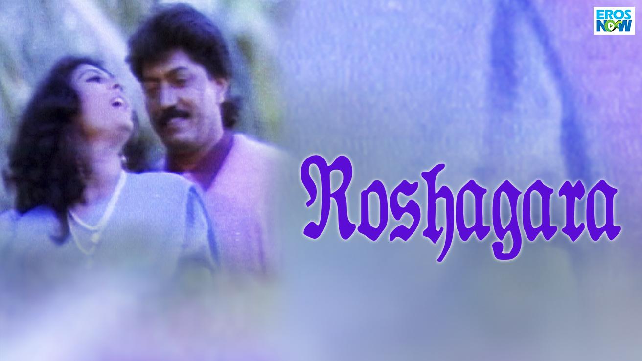 Roshagara