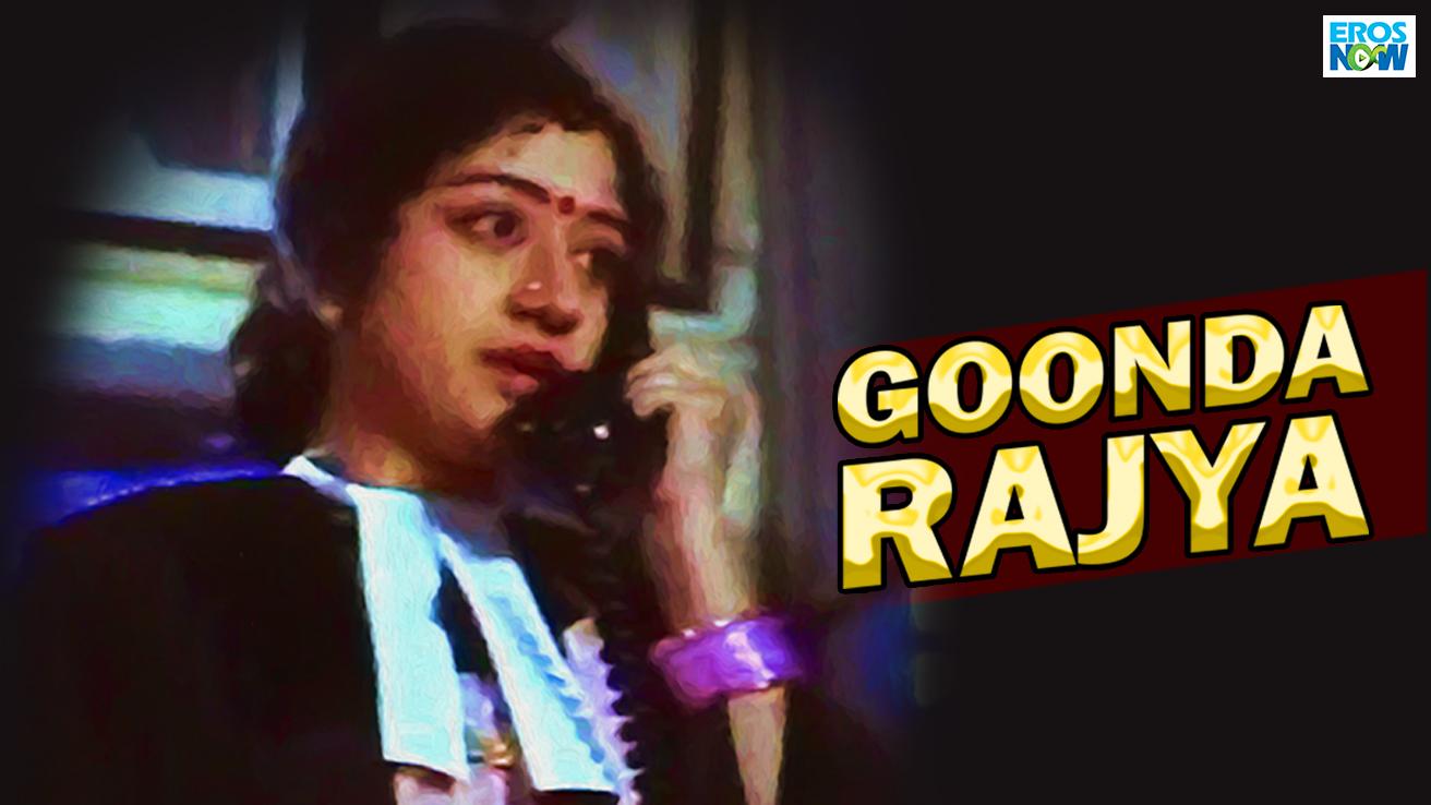 Goonda Rajya