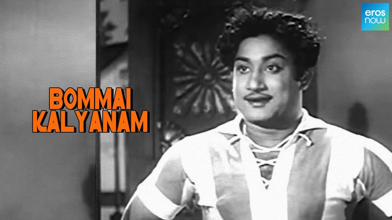 Bommai Kalyanam