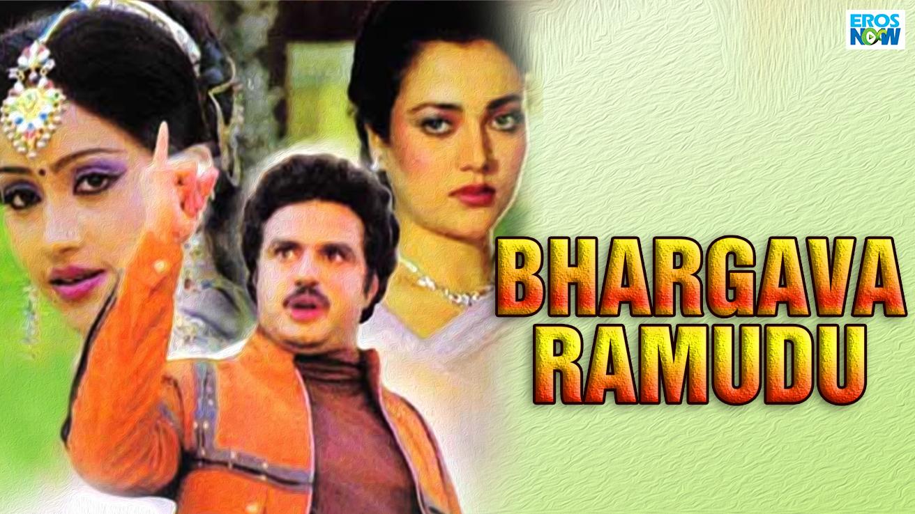 Bhargava Ramudu
