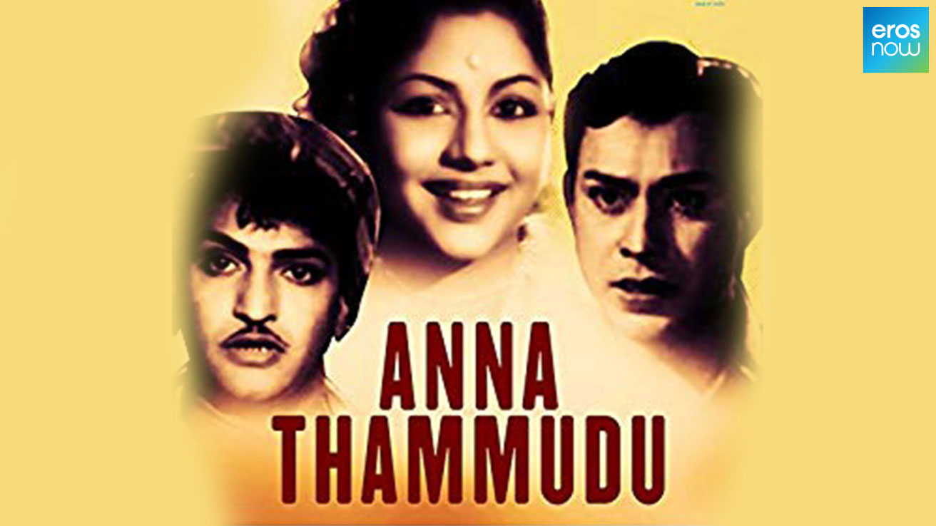 Anna Thammudu