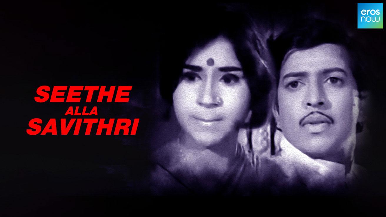 Seethe Alla Savithri