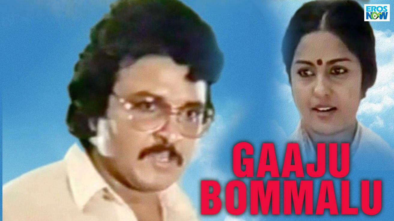 Gaaju Bommalu