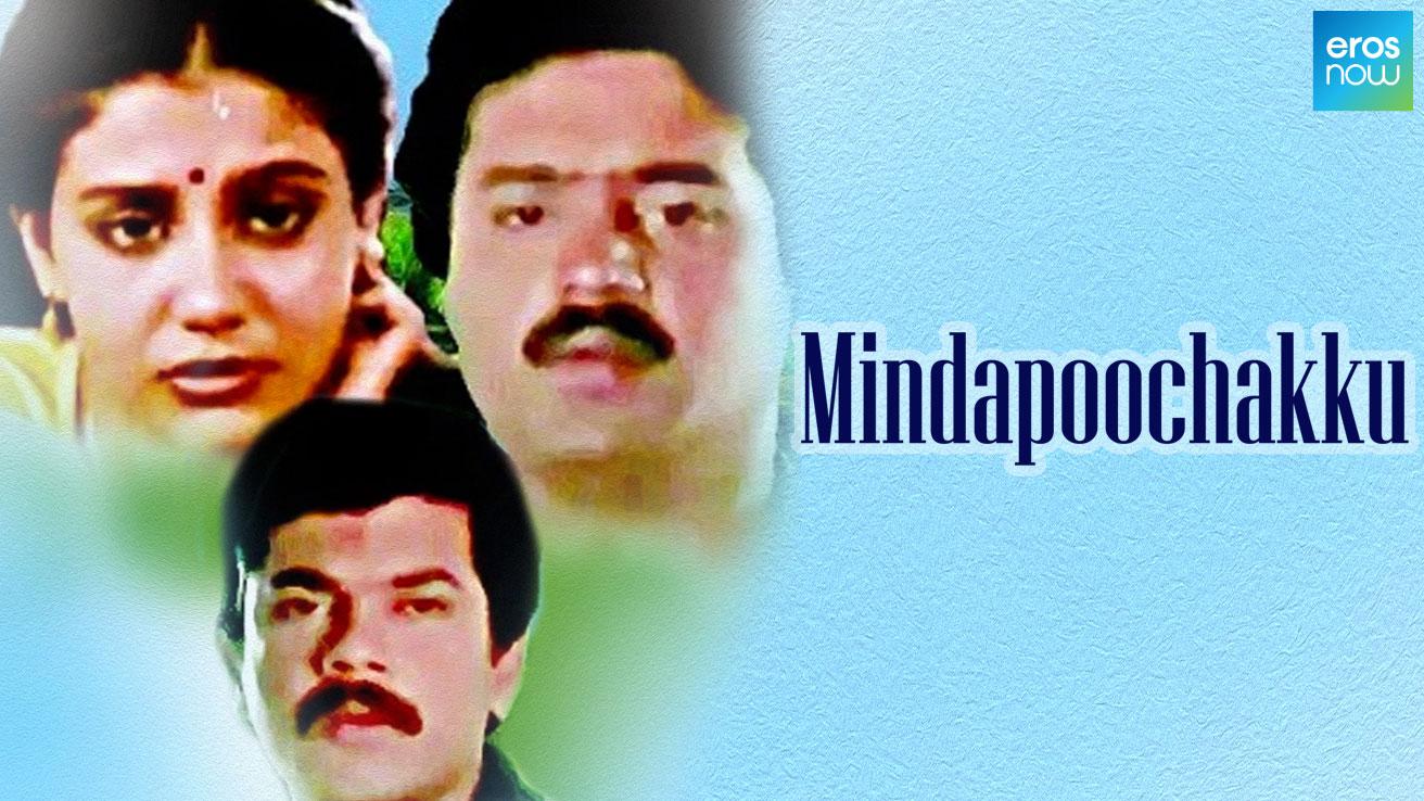 Mindapoochakku