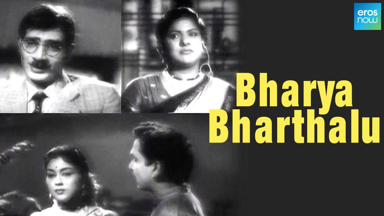 Bharya Bharthalu
