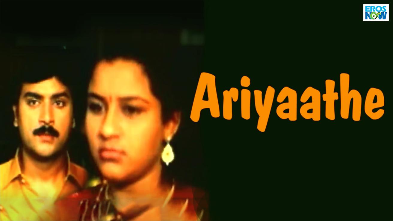 Ariyaathe
