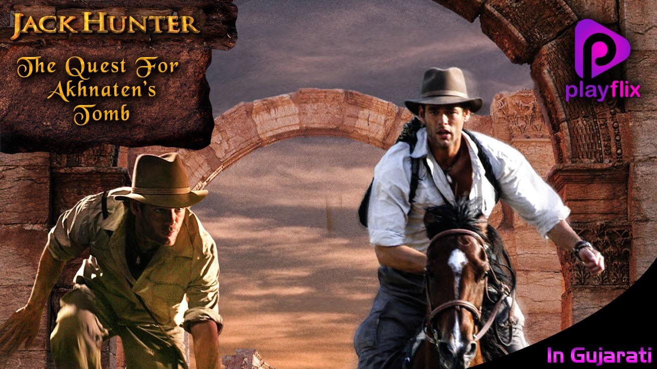 Jack Hunter : Quest For Akhnaten's Tomb