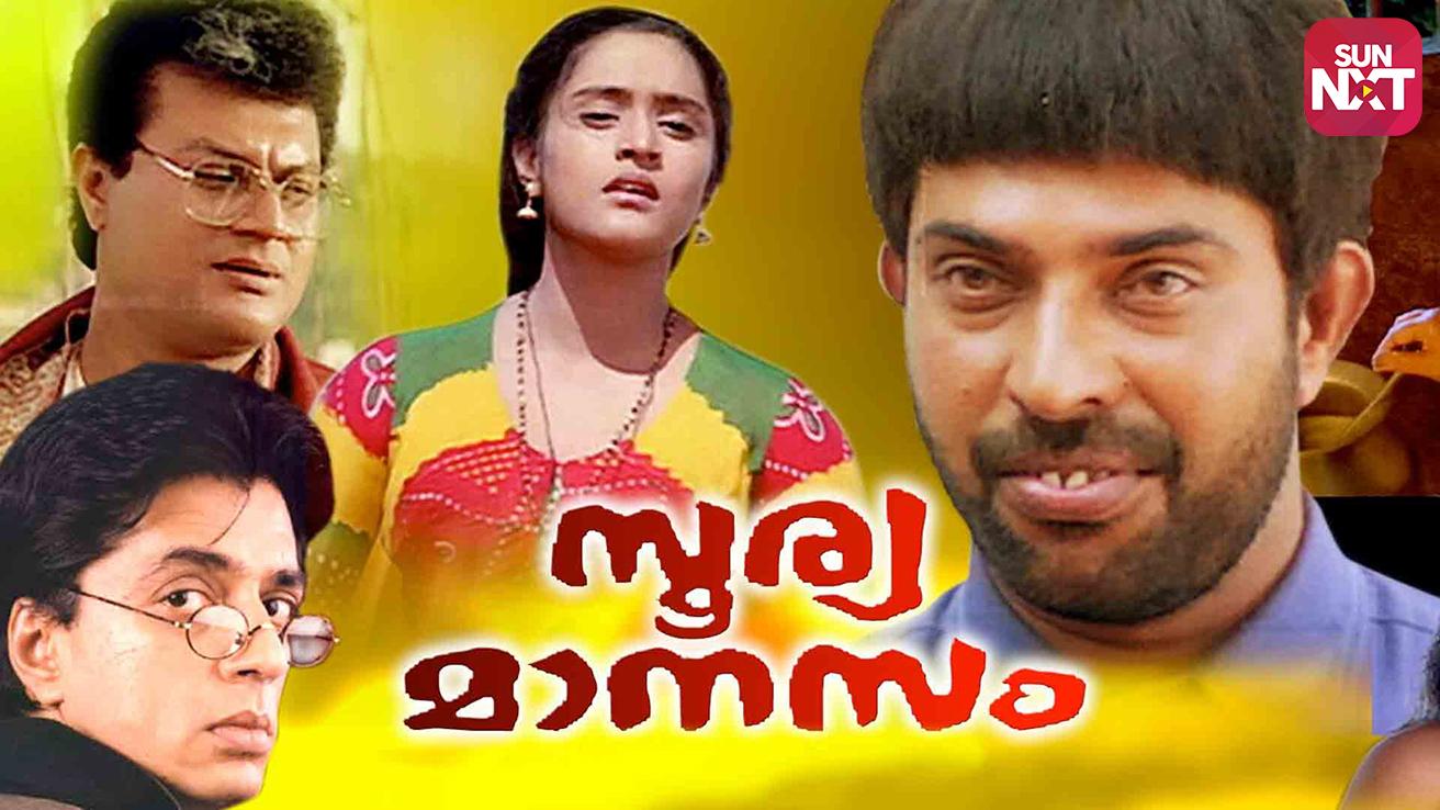 Soorya Manasam