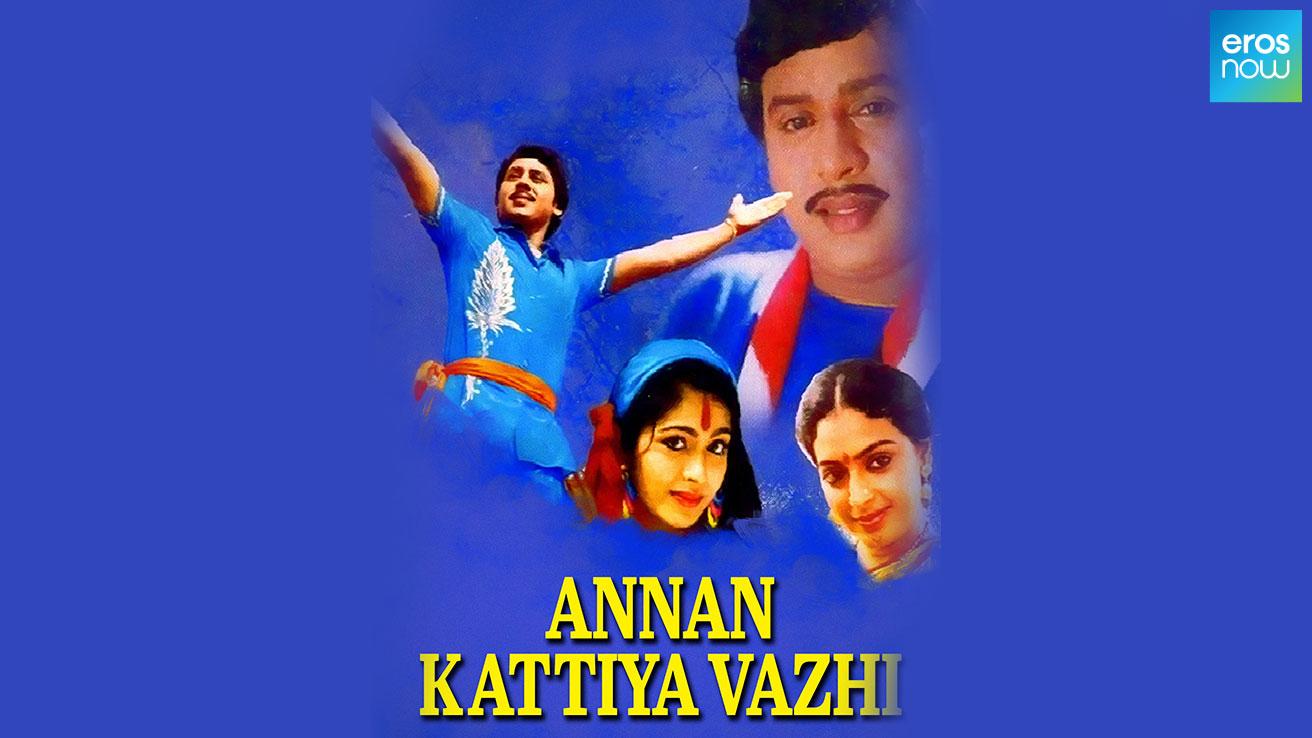 Annan Kattiya Vazhi