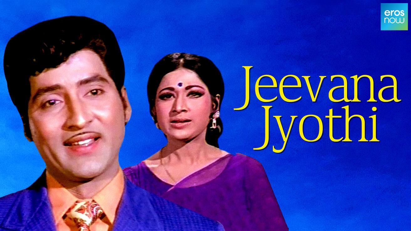 Jeevana Jyothi