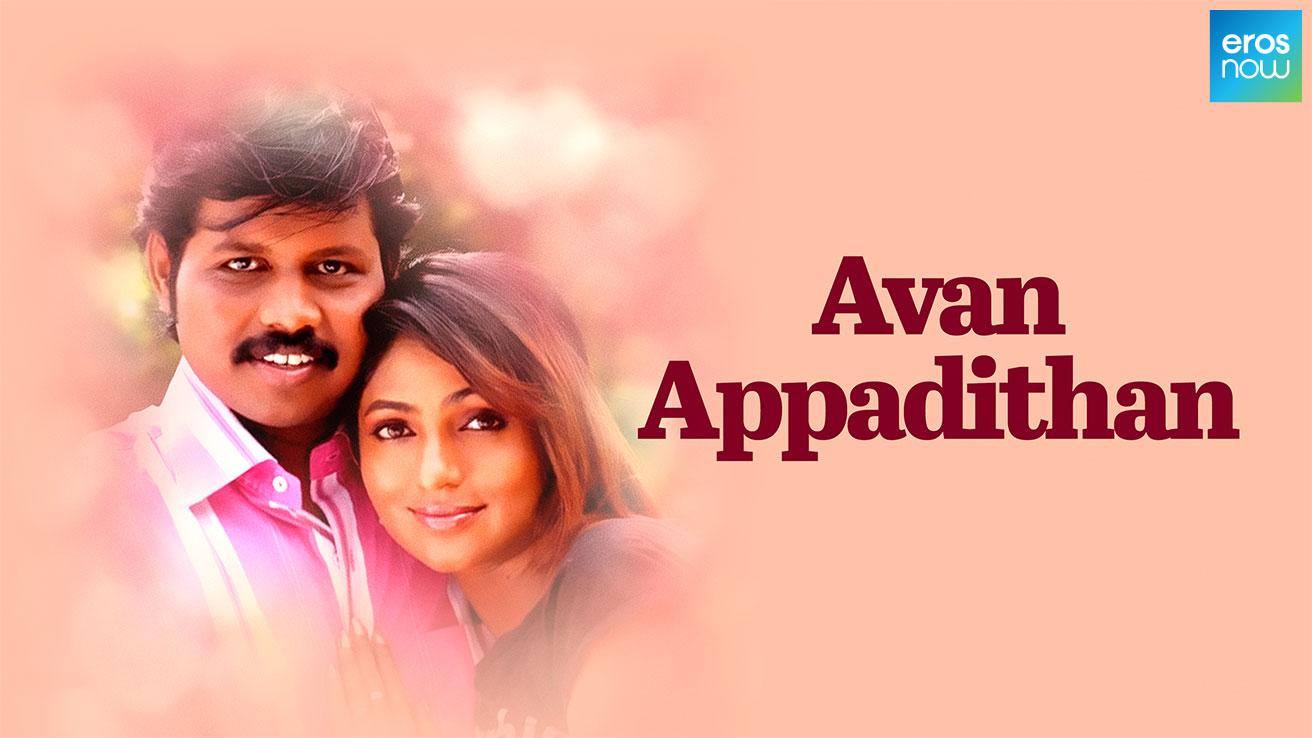 Avan Appadithan