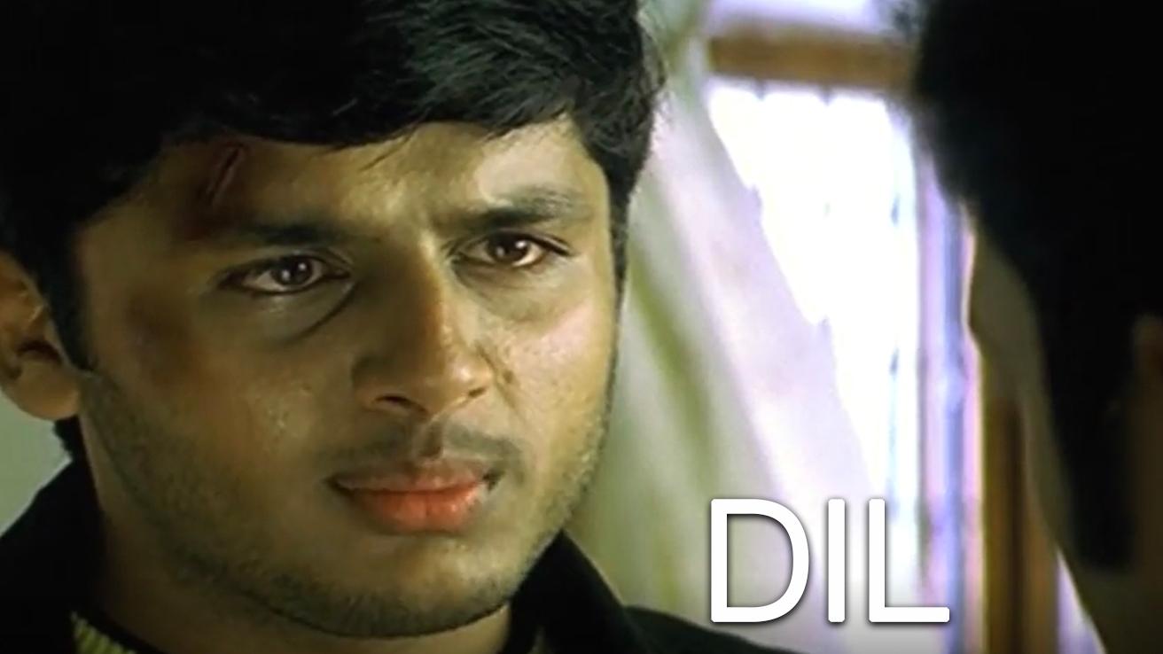 Dil - Telugu
