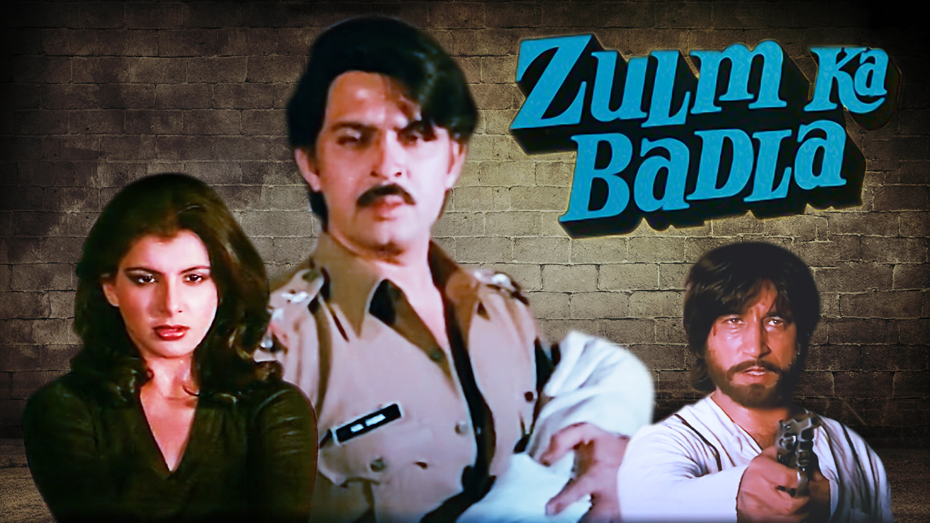 Zulm Ka Badla