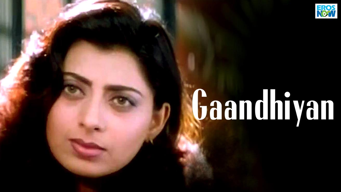 Gaandhiyan