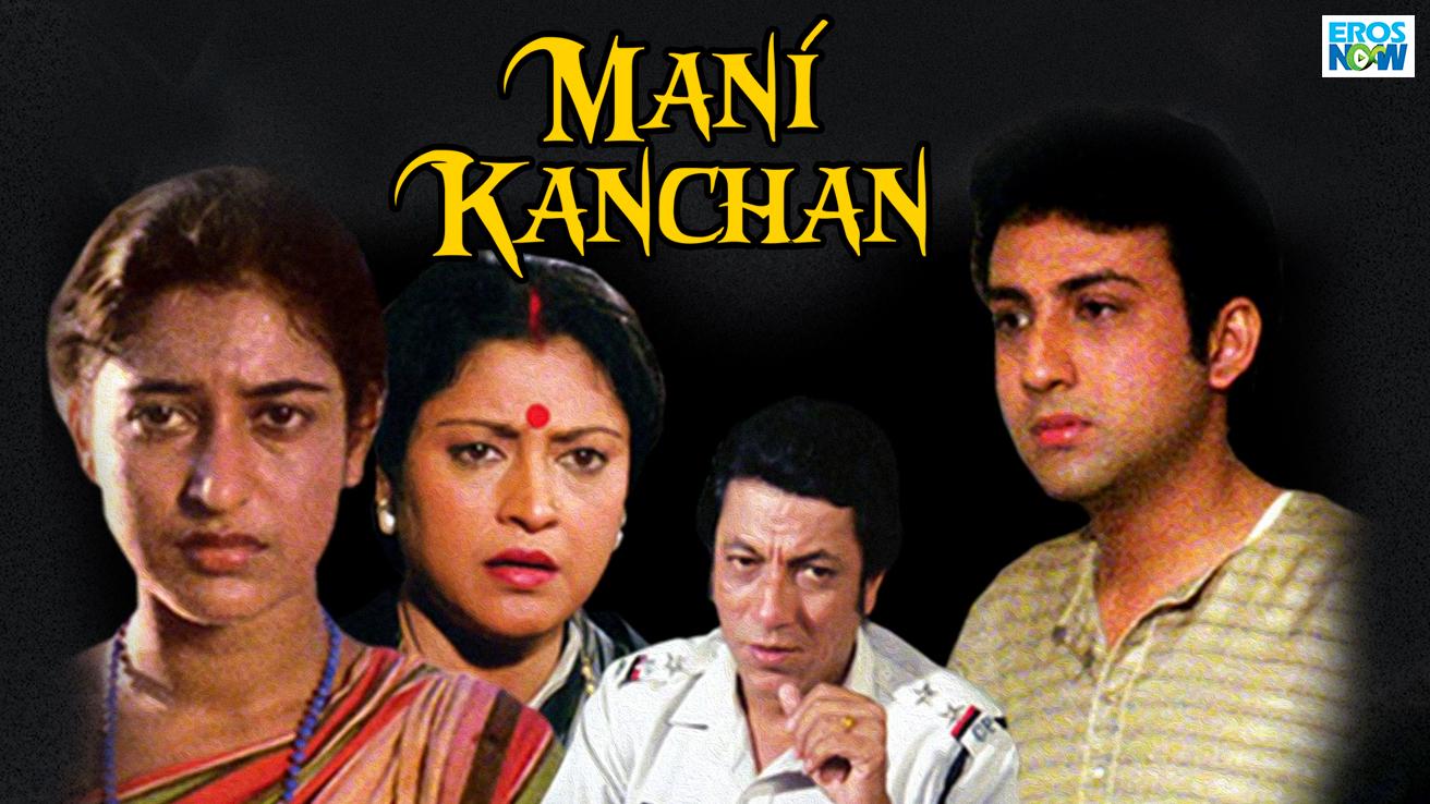 Mani Kanchan