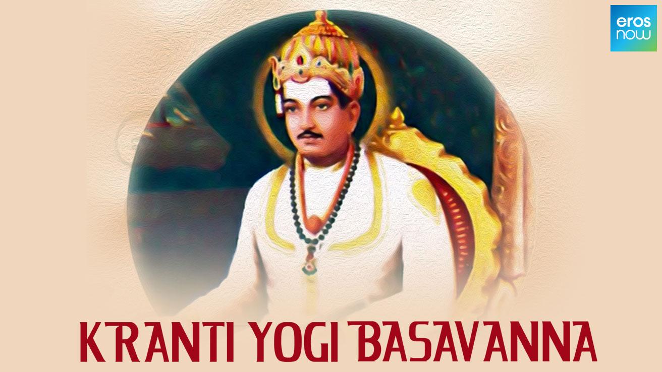 Kranti Yogi Basavanna