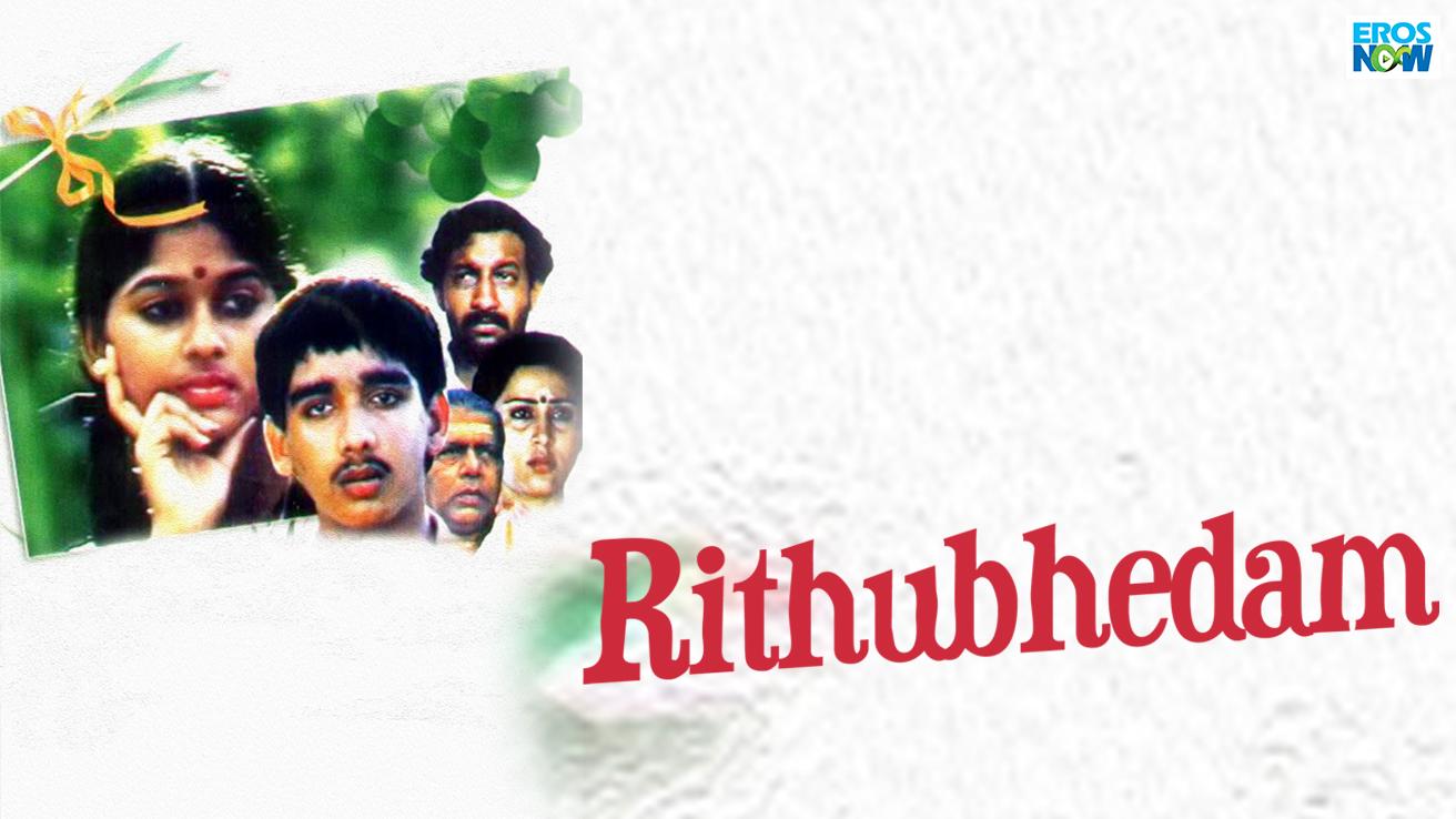 Rithubhedam