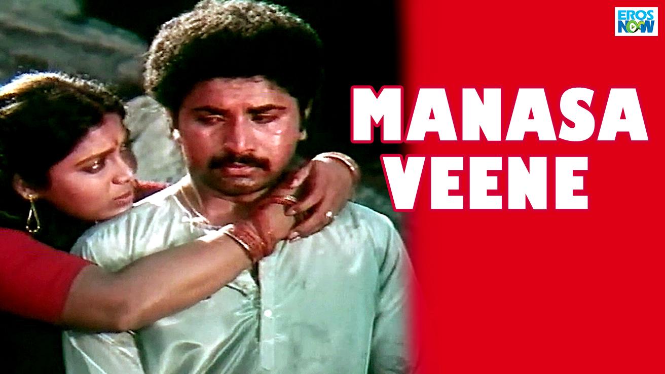 Manasa Veene