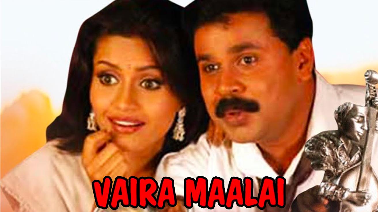 Vaira Maalai