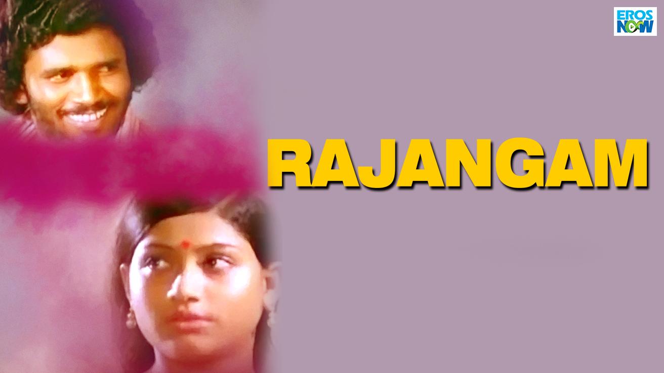 Rajangam