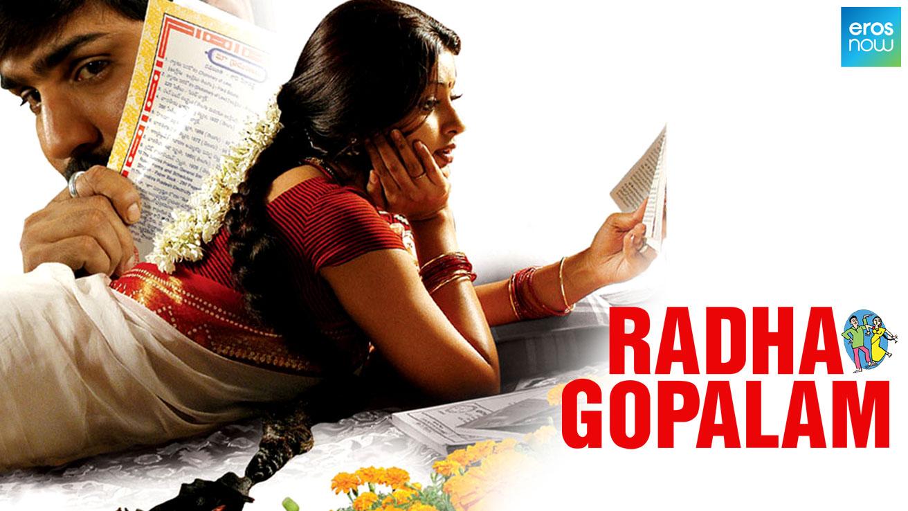 Radha Gopalam