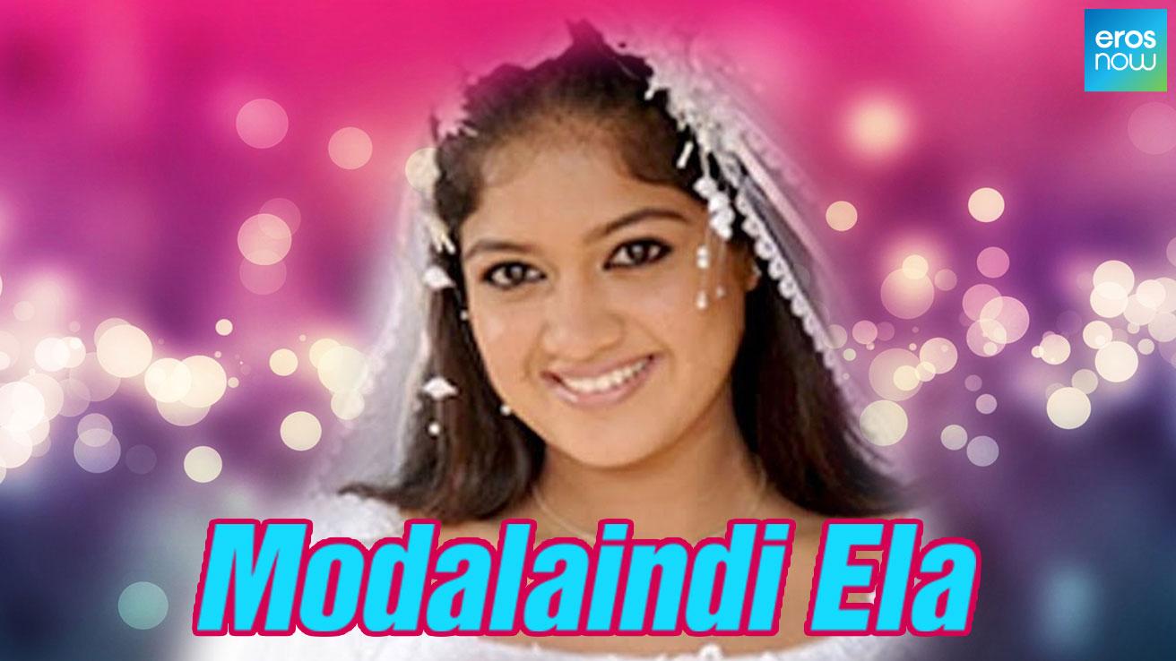 Modalaindi Ela