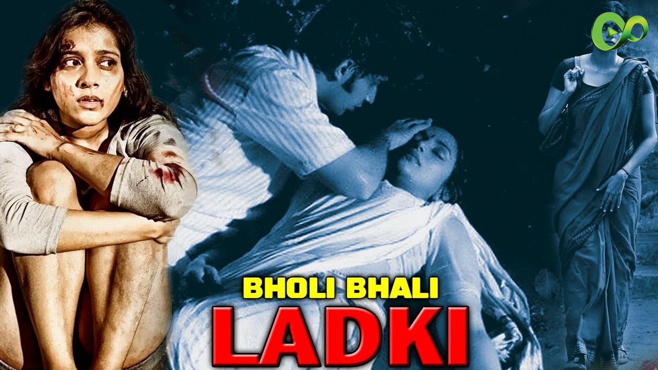 Bholi Bhali Ladki