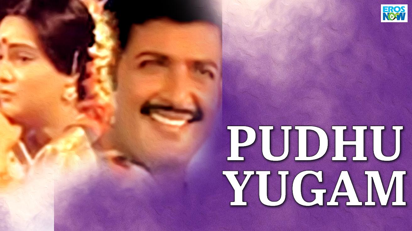 Pudhu Yugam