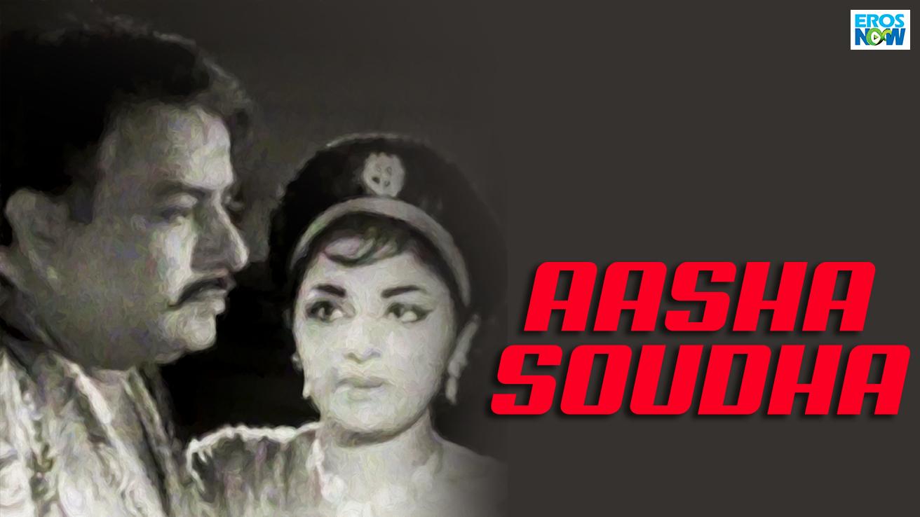Aasha Soudha