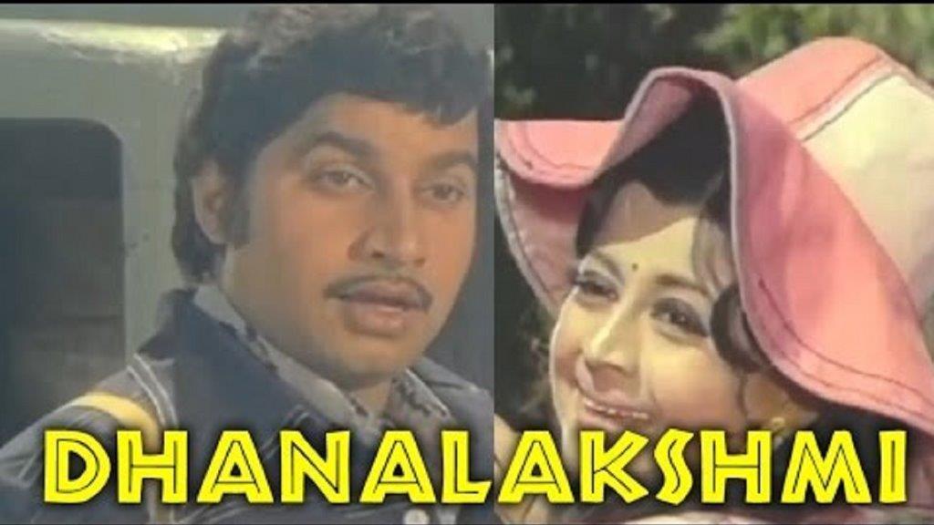Dhanalakshmi