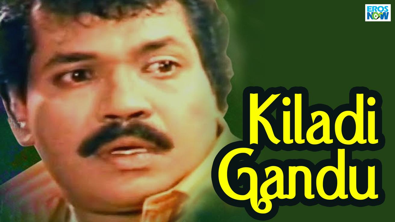 Kiladi Gandu