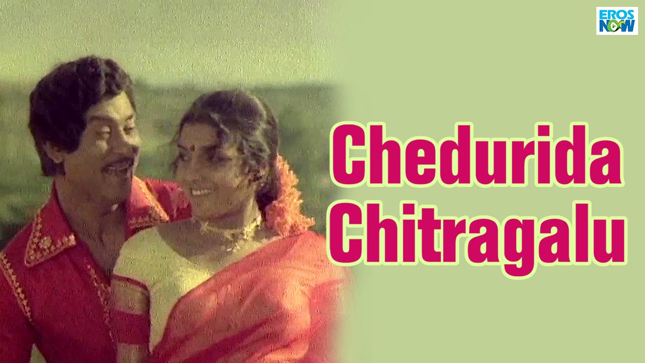 Chedurida Chitragalu