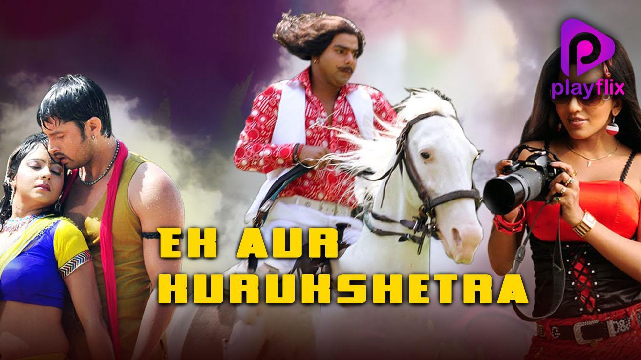 Ek Aur Kurukshetra