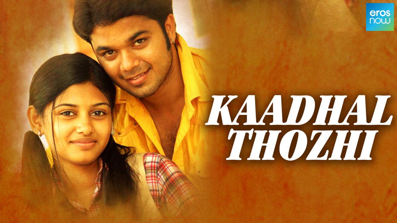 Kaadhal Thozhi