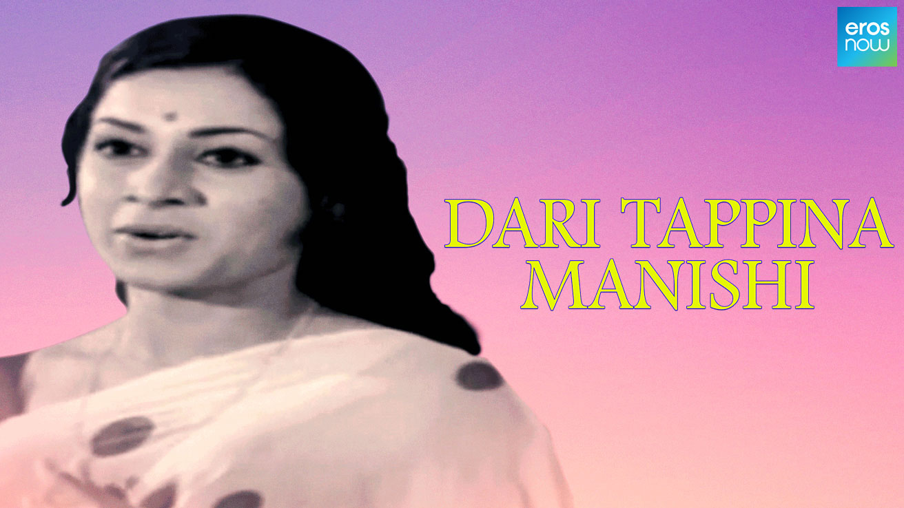 Dari Tappina Manishi