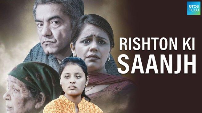 Rishton Ki Saanjh