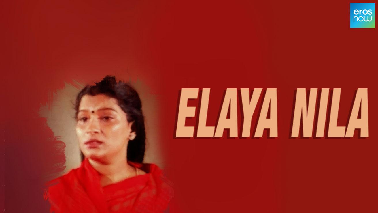 Elaya Nila