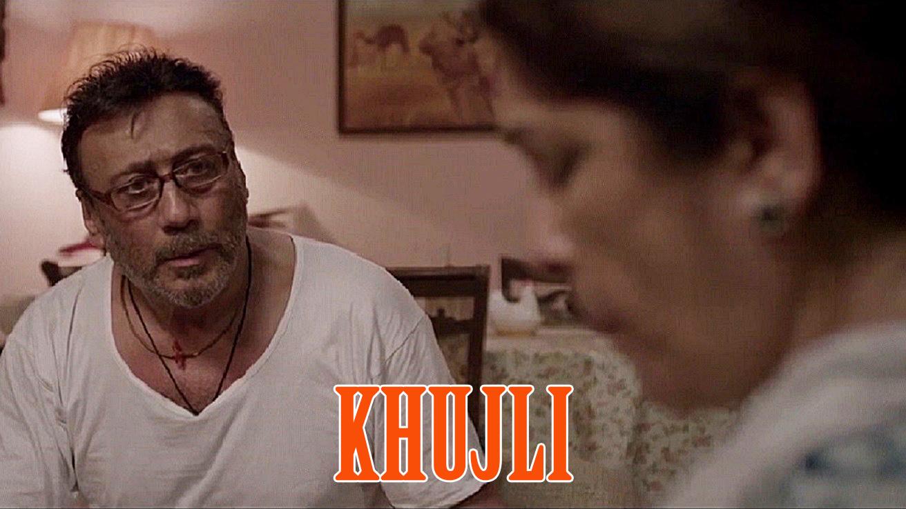 Khujli