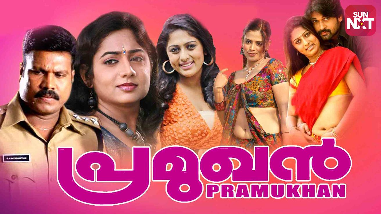 Pramukhan