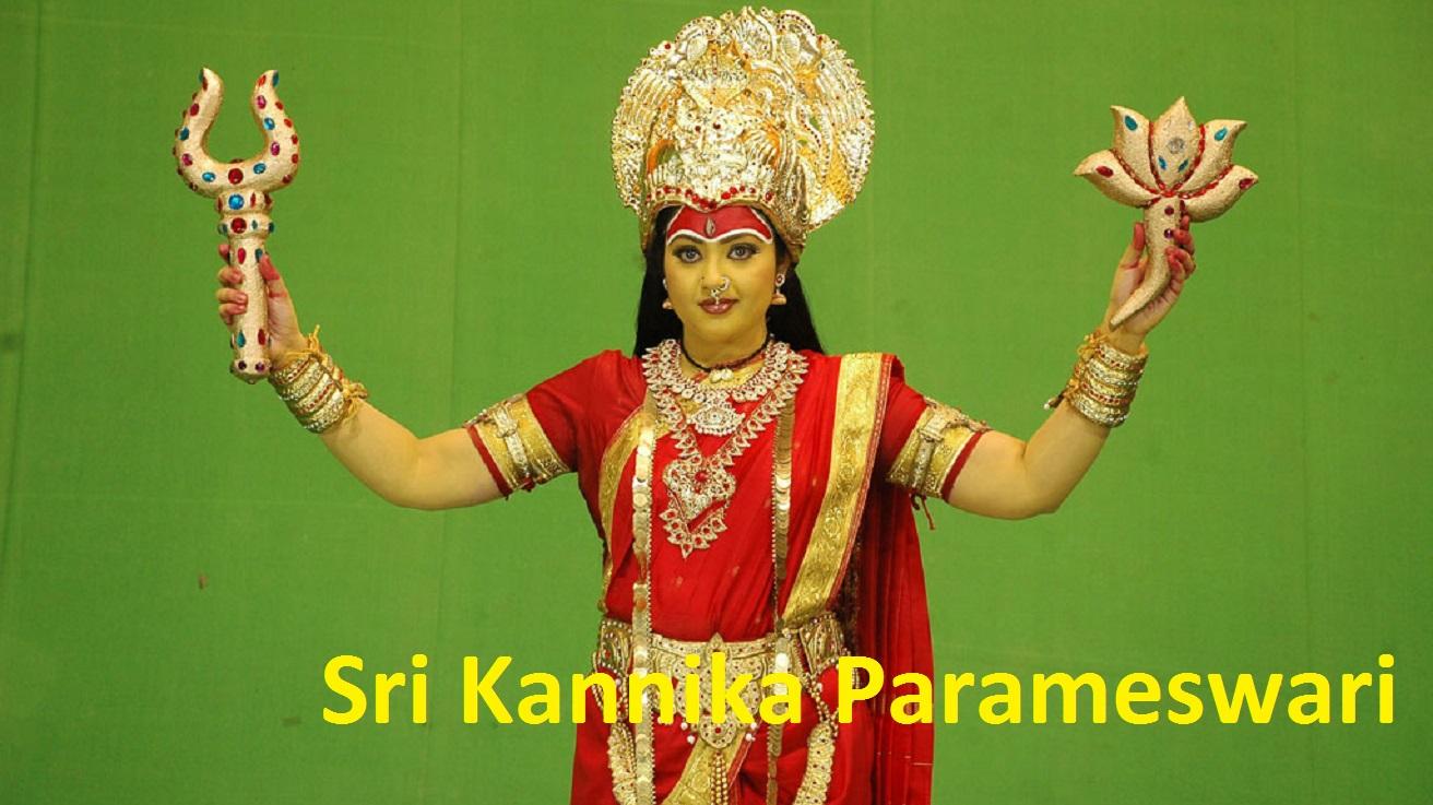 Sri Kannika Parameswari