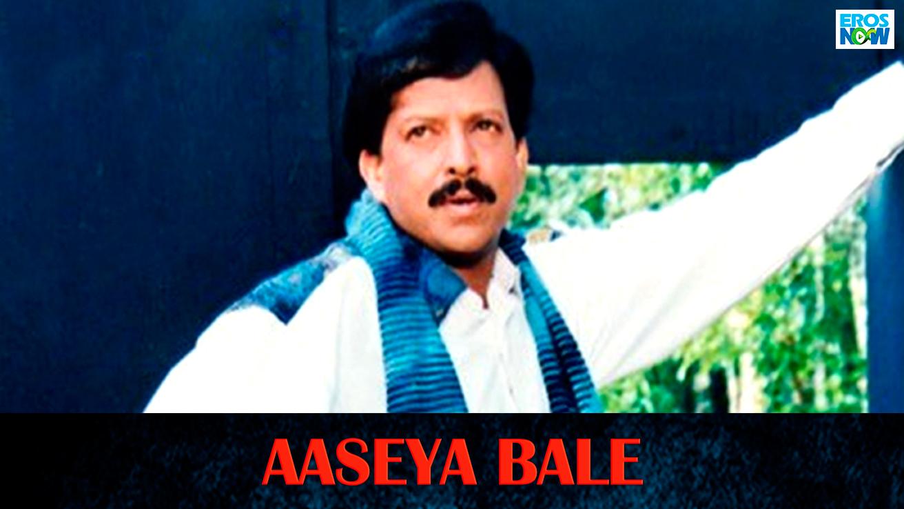 Aaseya Bale