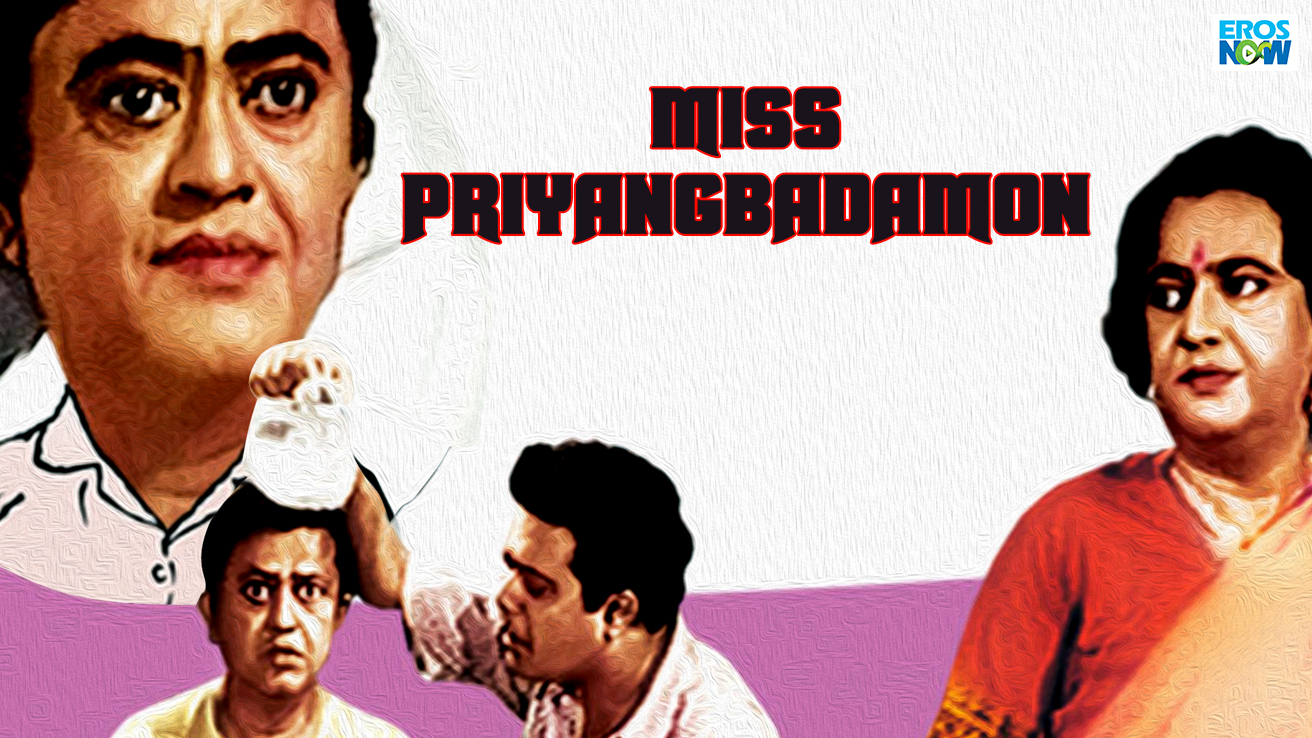 Miss Priyangbada