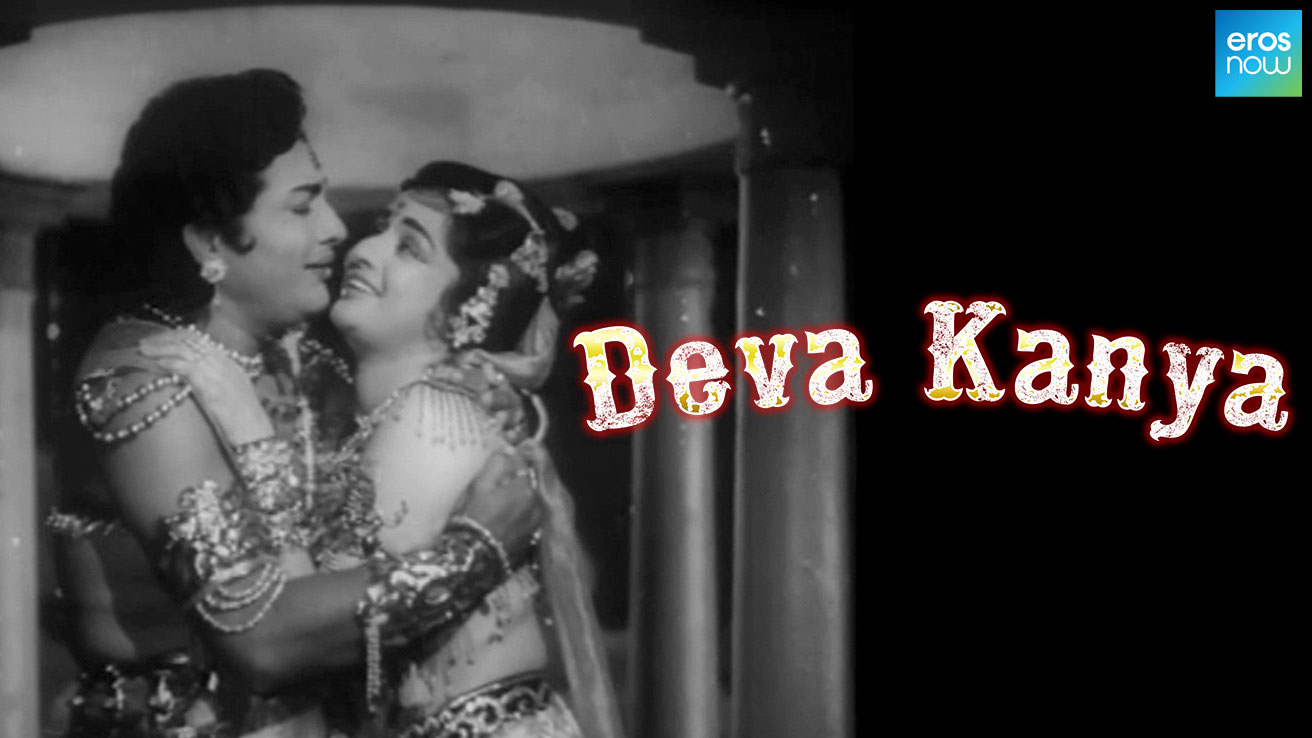 Deva Kanya