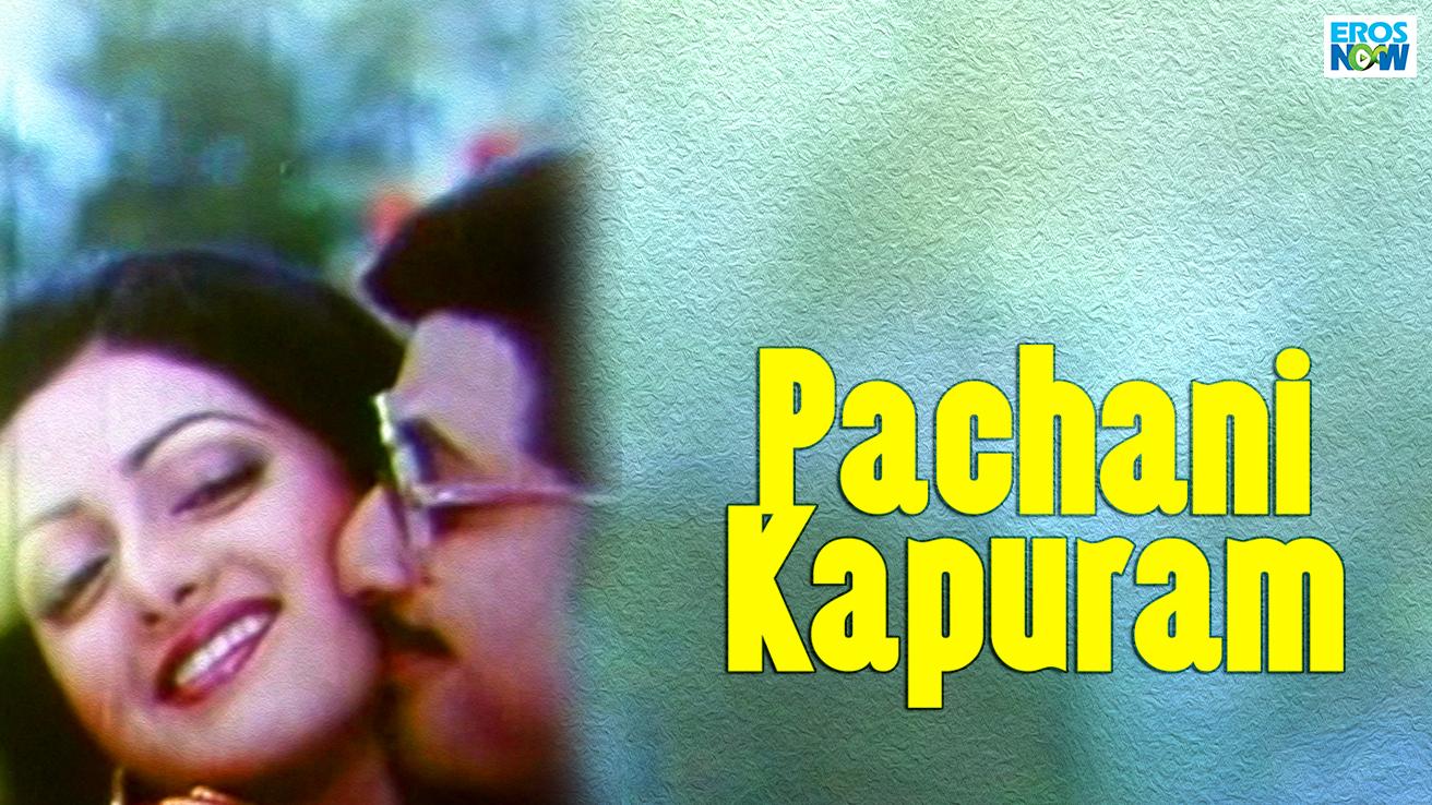 Pachani Kapuram