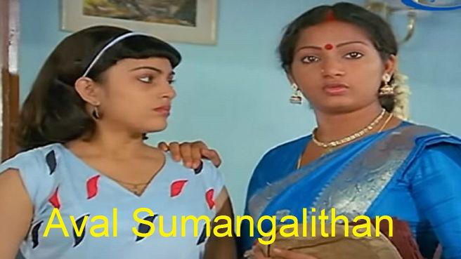 Aval Sumangalithan